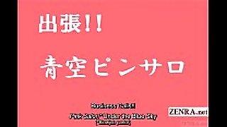 Subtitled bizarre japanese public nudity outdoo...